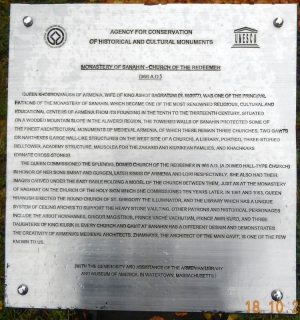 Armenien Kloster Sanahin Tafel 2016 10 18