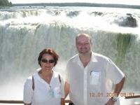 Argentinien-nationalpark-iguacu