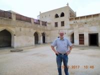 Bahrain Perlenzucht als Zeugnis