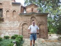 Bulgarien Kirche von Bojana