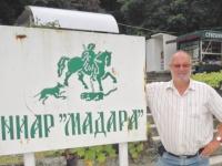 Bulgarien-felsenrelief-des-reiters-von-madara-tafel