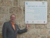 Israel-akko-tafel