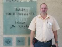 Israel-archäologiosche-stätten-masada-tafel