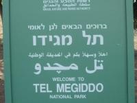 Israel-megiddo-tafel