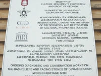 Georgien-historische-kirchen-von-mtskheta-tafel