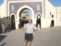 Marokko-medina-von-fes