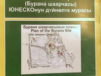 Kirgisistan Routen der Seidenstraße im Tian Shan-Gebirge Tafel 1
