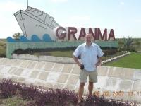 Kuba-nationalpark-desembarco-del-granma