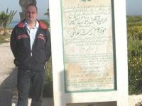 Libyen-ruinen-von-sabratha-tafel