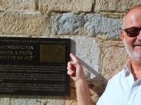 Serbien Mittelalterliche Denkmäler im Kosovo Patriarchenkloster Pec Tafel