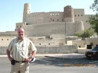 Oman-festung-bahla
