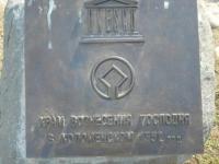 Russland-auferstehungskirche-kolomenskoe-tafel