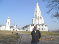 Russland-auferstehungskirche-kolomenskoe