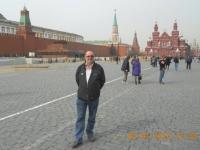 Russland-kreml-und-roter-platz-moskau