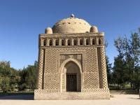Usbekistan Historisches Zentrum von Buchara Kopfbild 2