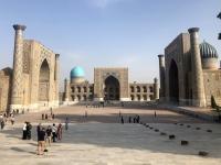 Usbekistan Samarkand als Schnittpunkt der Weltkulturen Kopfbild